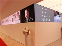 开启商业体艺术化新模式 德基美术馆以大美中国风盛大开馆