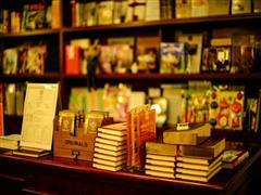 """济南""""清和集""""地网同价概念书店将于10月1日开业"""
