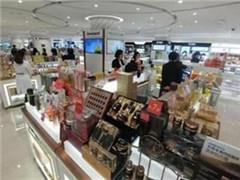 韩国现首例免税店倒闭:月底关门 因萨德导致销售额减少