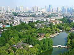 南京46.4亿挂牌4宗地面积12.4万�O 秦淮商办地须建五星级酒店
