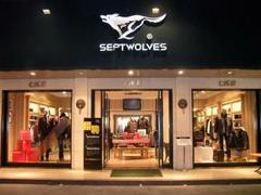 国内服装行业进入品牌经营期 七匹狼收购国际奢侈品牌为哪般