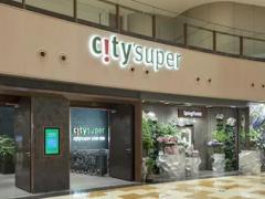 City'Super开了内地最大概念店 这才叫高端精品超市