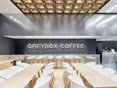 Roseonly开Greybox咖啡店 精品咖啡浪潮还能持续多久