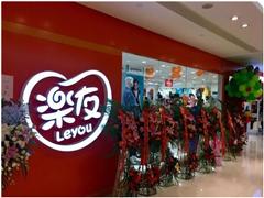 中央商场携手乐友孕婴童入驻江苏 计划3年拓店300家