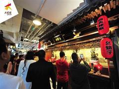 最全盘点:天津的11个创意街区,谁家最会玩儿?