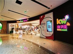孩子王全新第六代G6门店开业 打造智慧零售新物种