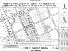 顺德创智城将霸屏10月佛山土拍:18亿起推出3宗商服地