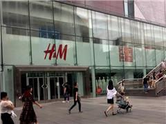 """快时尚品牌H&M""""越来越慢"""":库存过高 业绩不断放缓"""