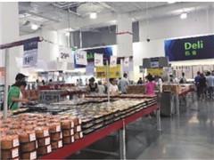 山姆会员商店等仓储超市抢地盘 能否搅动长沙零售格局?