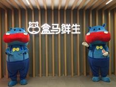 探店|网红新零售终入黔!盒马鲜生西南首店亮相贵阳