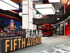 耗时多月改造升级体验 龙岩万达广场主题街区9月29日开业