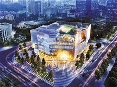 深圳书城龙华城昨日开工 总建筑面积将达45000�O