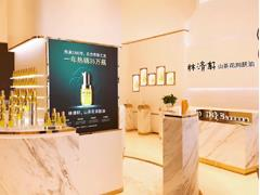林清轩首家形象概念店进驻青岛吾悦广场 9月29日开业