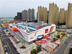 青岛港湾万达广场今日开业 总建筑面积7.6万平米