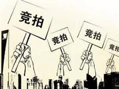 厦门今日土拍揽金145.2亿 国贸55.46亿摘得翔安新店3幅地块