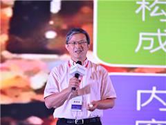 """台湾西门町""""商圈教父""""杨修铨:如何挖掘城市IP打造商业主题?"""