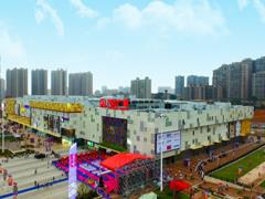 衡阳万达广场9月29日开业 万达影城、H&M等入驻