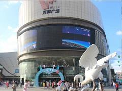 东莞长安万科广场三周年:已进驻170多家商户 今年底将调40个品牌