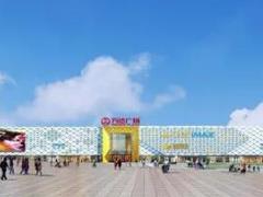 青岛港湾万达广场、衡阳万达广场、大连甘井子万达广场9.29开业