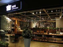 """脱离""""鸡肋""""标签成吸客法宝 会员服务打造购物中心极致体验"""