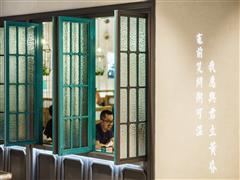 朝阳大悦城的主题空间是怎样炼成的?