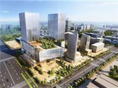杭州中心开工预计2021年建成 业态包括高端商场万象城等