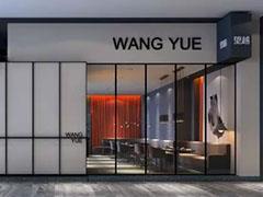 【望越】当越南料理爱上法式韵味,邂逅浪漫美味