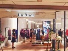 bebe一月内连开上海万象城等3店 将进入快速发展阶段