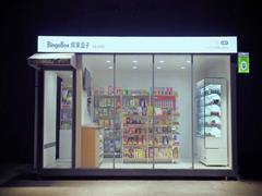 无人零售用户研究报告:仅16.5%的用户使用过无人店