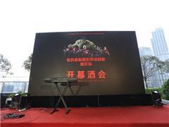 漫威复仇者联盟世界巡回展 于新光天地重庆盛大启幕!