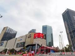 东海泰禾广场9月30日正式开业  40%品牌首进泉州