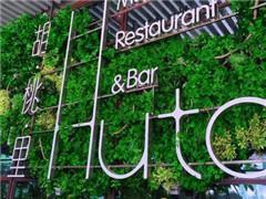 被频频跨界打劫的餐饮业 如何打响一场正名保卫战?