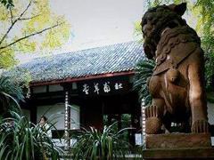 国庆期间成都十大文化馆延时开放 或将为周边商业引流