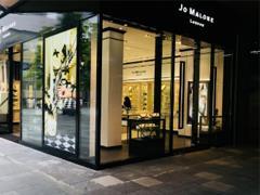 祖马龙香氛概念店落户远洋太古里 继王府井百货店后的成都第二店