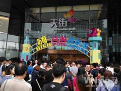 苏皖商业一周要闻:德基美术馆盛大开馆 龙湖狮山天街迎来开业(9.23-9.30)