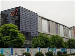 """""""猫茂""""明年4月开业:阿里独家操盘 新零售技术落地"""