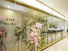 颜博珠宝中国大陆首家门店落户上海高岛屋百货