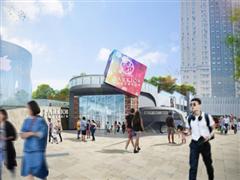 国泰广场成为2017中国商业推动地产西南峰会商务合作单位