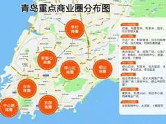 青岛七大商圈格局已成:中山路最古老 李村最具潜力