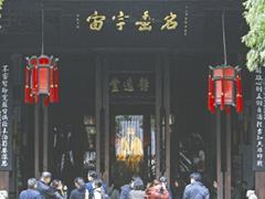 成都武侯打造三国蜀汉城 将建全国最大三国文化综合体