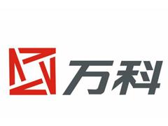 万科通过招拍挂再获广州南沙商住地 总建面23.05万�O