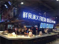 步步高长沙新店引入鲜食演义 大卖场打响创新升级战