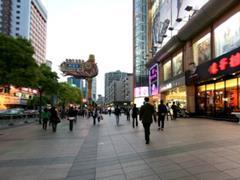 南京湖南路商圈拟打造地下夜市 空间体量高达26万�O