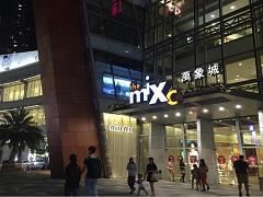 国内购物中心如何做创意主题营销? 看深圳万象城这样打造