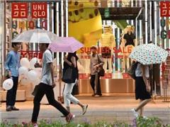 优衣库8月日本同店销售创过去8个月最大跌幅 怪天气太凉爽