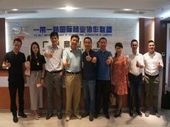 广州O2O新零售研讨会举办 助力实体零售商拥抱新零售