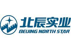 北辰实业就重庆地块与北京信托签署信托资金贷款合同