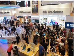 宏图三胞的新零售之路 400家连锁店进行第四次转型