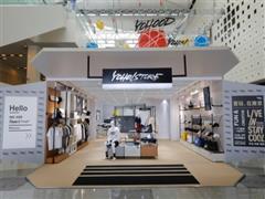 YOHO!超前布局新零售 首家线下实体店面积5000平米
