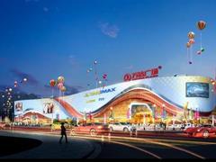 南京溧水万达广场拟于2018年12月正式对外开放营业